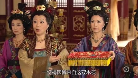 宫心计:郭太后要求重组四房,三位下属力保尚宫大人