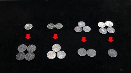 只移动一枚硬币,如何才能让1234的顺序倒转过来?