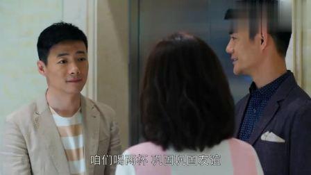 关雎尔对赵医生一见钟情,没想到赵医生竟是邻居的男朋友!