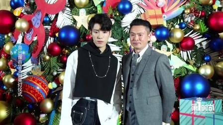 第1时尚-王子异出席圣诞亮灯仪式 畅谈购物心得