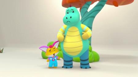 小恐龙的一天,跟小狐狸玩耍