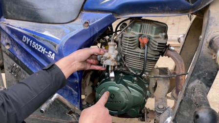 这才是造成摩托车化油器经常漏油的真正原因?调节下油针就能修好
