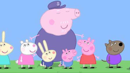 小猪佩奇:滑梯真好玩,猪爷爷年轻也喜欢玩,但是要注意危险哦