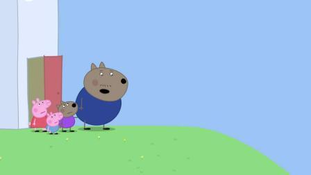 小猪佩奇:狗船长发誓不再出海,却一脸失望,居然要清房子的海草