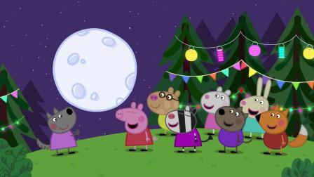 小猪佩奇:狼喜欢对着满月嚎叫,孩子们也想嚎叫,大家都变成狼了