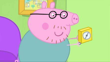 小猪佩奇:猪爸帮猪妈妈分担家务,为佩奇做榜样,却把墙砸了个洞