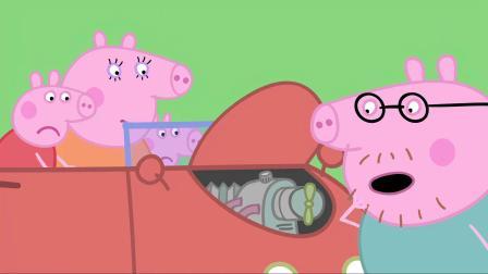 小猪佩奇:猪爸开车游玩,在路上不停的笑,无奈车莫名的坏了!