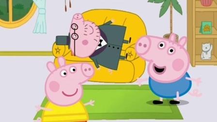 猪爸爸在沙发上睡着了,乔治都喊不起来他