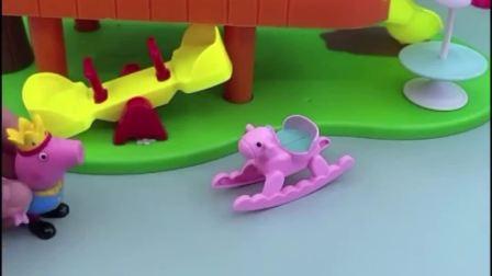 乔治发现木马玩具,把木马给了朵朵,不料是猪爷爷买的