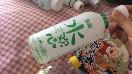 空瓶记之零食分享(二十八)