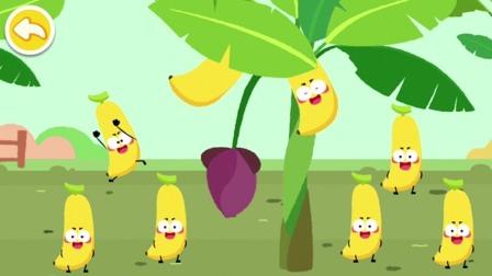 宝宝巴士游戏:总共有多少个香蕉呢!