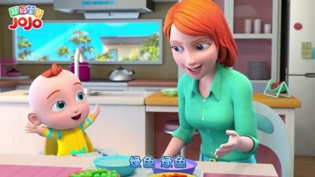 超级宝贝JOJO:人生启蒙的第一位老师,是妈妈呦