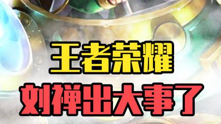 王者荣耀:新英雄澜为什么不杀蔡文姬?