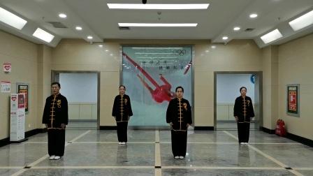 健身气功八段锦测试验证码拍摄(2020.12.8)