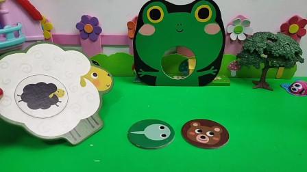 青蛙妈妈连自己的宝宝都不认识了!
