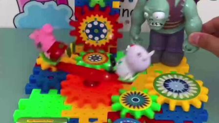 小猪佩奇玩具故事#小猪佩奇 故事   #亲子  (0001)(0001)