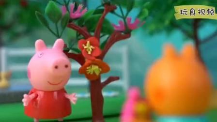 愉快的春游~ #宝宝玩具 #玩过家家 #活得好看  #宝宝天生谁能懂 #春游