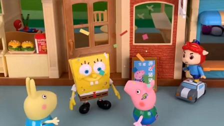 汉堡店的故事#小猪佩奇
