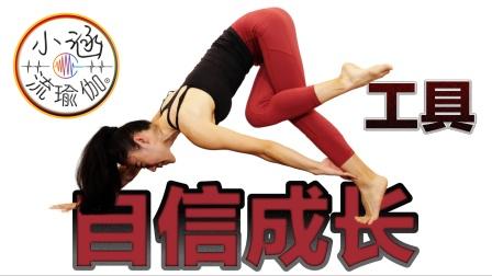 流瑜伽60分钟,瑜伽体式串联排课,腰腹紧致