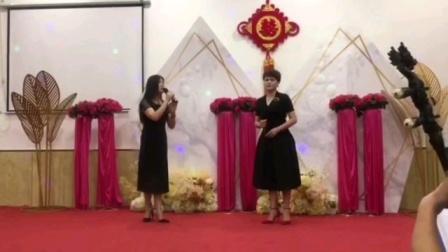 20200809邵家渡家常菜戏迷活动,梁祝《十相思》苏燕萍与施柒珍演唱,阿萍制作。