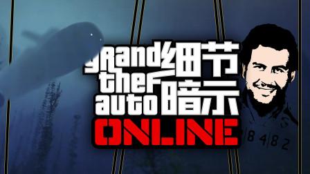 《GTAOL》最大更新在暗示什么?热带、毒枭全都指向《GTA6》「游戏指南针」