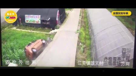 377期:男子拍视频挑战北京酒驾,1分钟后去世!网友:挑战失败