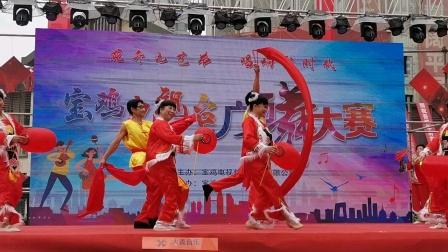 宝鸡广场舞大赛 13 春节序曲(20201025)