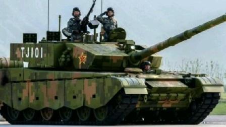 坦克世界闪击战第6集