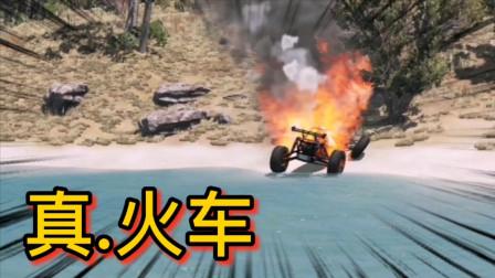 车祸模拟器193 被好基友叫到后山做奇怪的游戏 没想到开了次火车