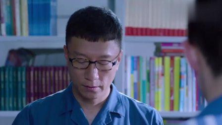 猎场:郑秋冬在监狱里当老师,哪料学生全被女人吸引,气到失语