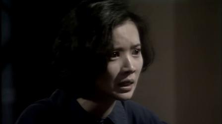 《义不容情 第2集》真是厉害了,黄日华和蓝洁瑛秒杀一众女神