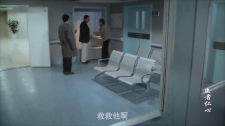 医者仁心:医院急着救治病人,无良记者却拦着医生的路!只为采访