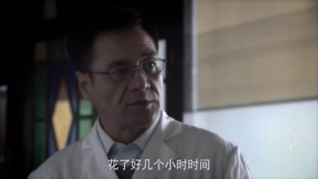 医者仁心:医院治死了病人,院长倒坦然的很,让记者随便写!