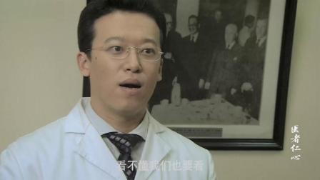 医者仁心:家属把护士长打残,却还不依不饶!非要向医院索要赔偿