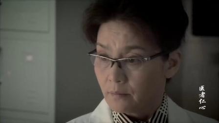 医者仁心:患者心脏停了两小时,钟仅用三分钟救活!这简直奇迹