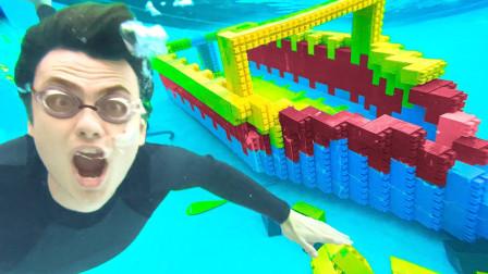如何沉没一艘20英尺的乐高游艇?创意大胆挑战!
