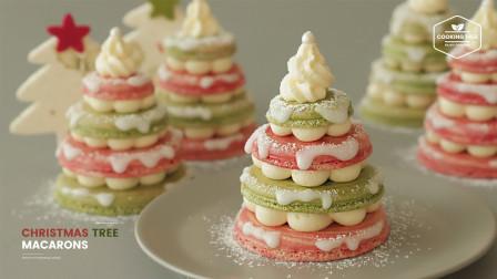 家中自制缤纷的圣诞树马克龙,创意美食食谱!