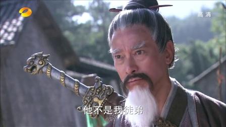 《轩辕剑之天之痕  第3集》我都看到啦,高雄和刘诗诗这段戏一直被模仿