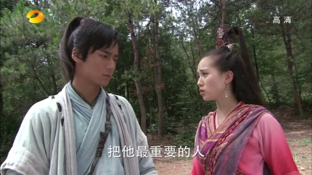 《轩辕剑之天之痕  第3集》果断收藏,高雄和刘颖伦还拍过这个(2)