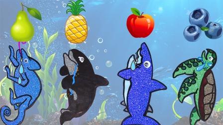 喜欢吃水果的海洋动物 一起认识它们
