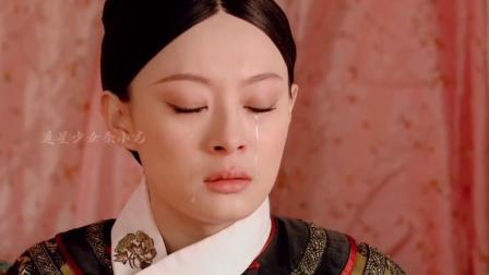 甄嬛传:反正爱情不就都这样,还是不要抱有希望了了