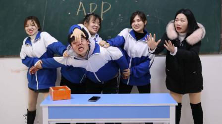 老师让学生手机只能留一款APP,没想学生一言不合就开打,真逗