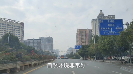 湖南四线城市竟然如此繁华,房价也才五六千,这里生活太幸福了