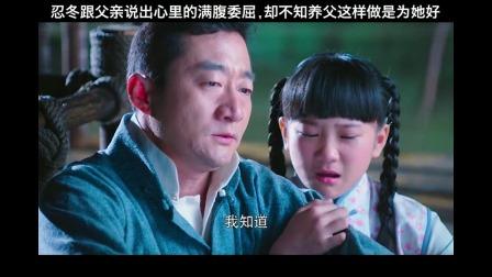 女儿跟父亲说出心里的满腹委屈,却不知道养父对她超级好