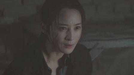 袁晓东不想让警方继续追查杨阳的下落