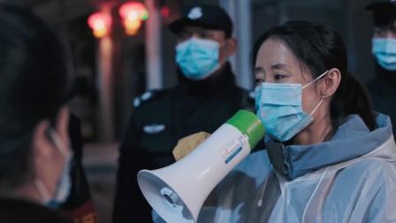 在一起:居民出现确诊病例,小区开始进行封闭式管理