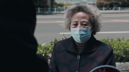 在一起:老奶奶想见在重症区的老伴,邓伦暖心安抚
