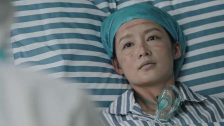 在一起:李沁身体超负荷导致疾病,医生会诊要求全面救治