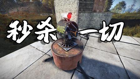 废土生存04:捡垃圾捡到自动炮台,再也不用担心被抄家了!