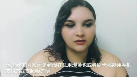 老外:外国人到底是为什么来了中国就不想回国?外国妹纸告诉你原因